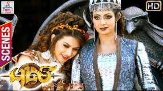 Puli Tamil Movie | Songs | Sottavaala Song | Sridevi announces Hansika's marriage with Vijay