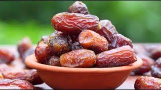 هل تعلم ماذا يحدث لك إذا أكلت 3 حبات تمر يوميا قبل الفطور في رمضان !