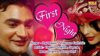 #First Night #Hot Romantic Song 2017 #गोरी रे तेरे रंग चढ़ गया #Sapna #NDJ Film Official