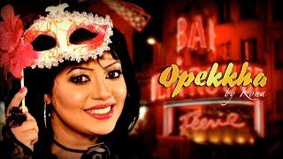 Opekkha by Kona  (Official Music Video)