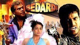 Bedardi - Dil Dehla De Jaan Nikaal De - Full Length Action Hindi Dubbed Movie 2015 HD