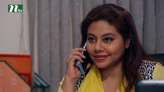 Bangla Natok - Akasher Opare Akash l Episode 39 l Shomi, Jenny, Asad, Sahed l Drama & Telefilm