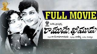 Ramudu Bheemudu Full Movie | Sr NTR | Jamuna | Vijayalakshmi | Suresh Productions