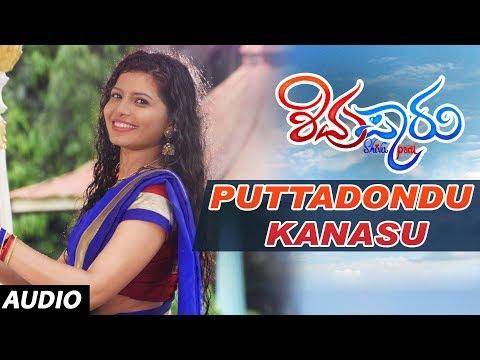 Xxx Mp4 Puttadondu Kanasu Full Song Shivu Paru America Suresh Disha Poovaiah Kannada Songs 2017 3gp Sex