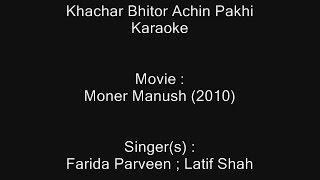 Khachar Bhitor Achin Pakhi - Karaoke - Moner Manush (2010) - Farida Parveen ; Latif Shah