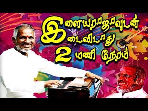 Xxx Mp4 Ilayaraja Melody Hits Songs Illayaraja Collection Song Tamil Movie Hit Song Video HD 3gp Sex