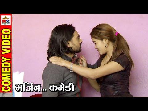 Xxx Mp4 Virgin Todne Ho भर्जिन तोड्ने हो Nepali Comedy Video HD 3gp Sex