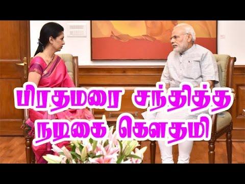 Xxx Mp4 Actress Gauthami Met PM Modi Hot Tamil News Updates 3gp Sex