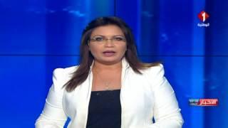 النشرة المسائية للأخبار ليوم 23 / 07 / 2017