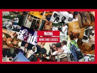 Meek Mill - Fall Thru [OFFICIAL AUDIO]
