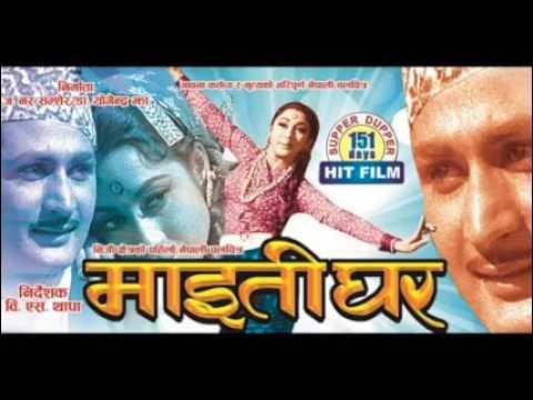 Namana Laaj Yestari   नमान लाज यस्तरी - Prem Dhoj Pradhan / Usha Mangeshkar - Maitighar 1966