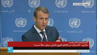 ماكرون وبشار الأسد؟