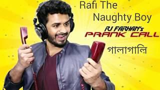 আপনার সাথে কে!Most Funny Prank Call By Rj Farhan(Red FM)