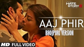 Aaj Phir Tumpe Pyar Aaya - Bhojpuri Version By Aman Trikha [ Feat. Sexy Surveen Chawla