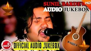 Nepali Superhit Singer | Sunil Bardewa | Evergreen Nepali Song | Audio Jukebox