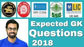 Expected GK Questions 2017 for Banking RBI IBPS SBI PO Clerk RRB NTPC