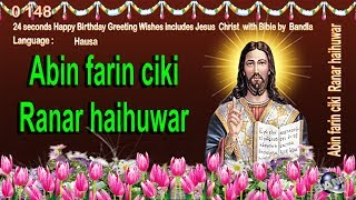 0 148 Hausa Happy Birthday Greeting Wishes includes Jesus  Christ  with Bible by  Bandla