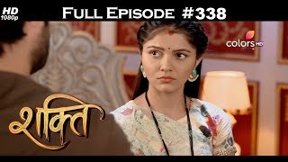 Shakti - 8th September 2017 - शक्ति - Full Episode