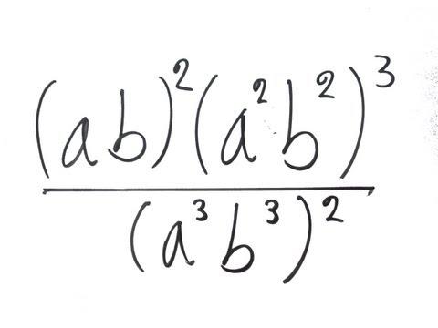 Simplificación Utilizando Leyes de los Exponentes
