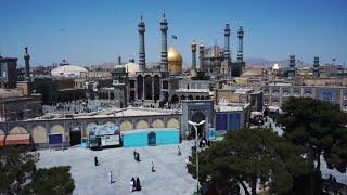 Introducing al-Mustafa University - the Islamic Seminar of Qom