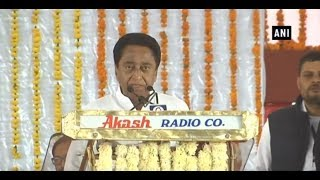 Watch: Leaders who attended Kamal Nath