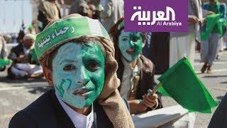 الحوثيون ينفقون مليارات الريالات عن مهرجانات طائفية