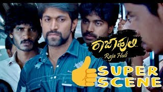 Rajahuli comedy scenes in bus chikkanna kannada comedy | Rajahuli Movie | Kannada Comedy Scenes