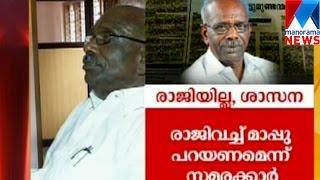 MM Mani  - CPM  | Manorama News