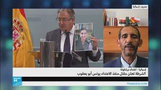 تفاصيل عن مقتل يونس أبو يعقوب
