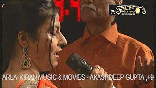 Allah Yeh Ada | Conducted By Shri Pyarelalji | Sarrika Singh Live