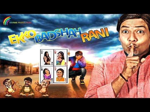 Xxx Mp4 Ekko Badshah Rani Trailer New Gujarati Movie 2016 K Chandan Pranjal Bhatt Kiran Acharya 3gp Sex