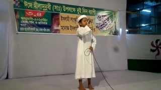 Josna Rater Nibir Choay Tomar kotha Vabi