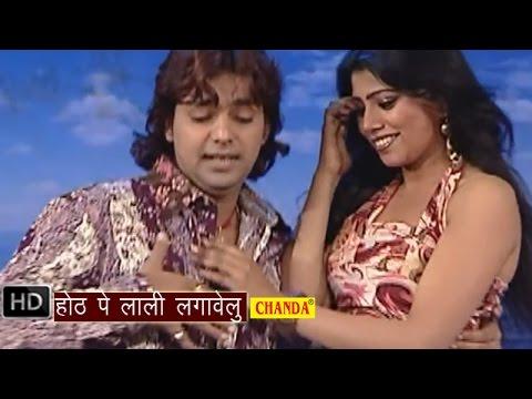 Xxx Mp4 Hoth Pe Lali होठ पे लाली लगावे लु Pawan Singh Bhojpuri Hot Songs 3gp Sex