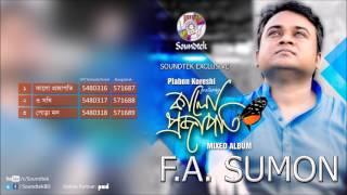 Bangla New Song Kalo Projapoti  by F  A  Sumon  - saiful hd