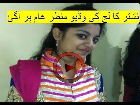 nishtar medical college Multan Scandle Expose