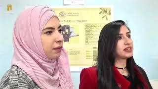 جامعة القدس تفتتح معرض مشاريع التخرج لطلبة الهندسة