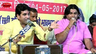 SUNO NANDJI RA LAL | Gow Mata Bhajan | Jogbharti & Shyam Paliwal | Sati Mata Mandir Madri 2017