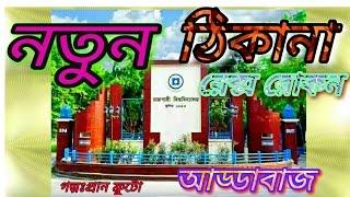 বাংলা শর্টফিল্ম