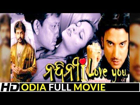 SUPER HIT ODIA MOVIE Nandini I Love You Odia FULL Movie 2017 LOKDHUN ORIYA