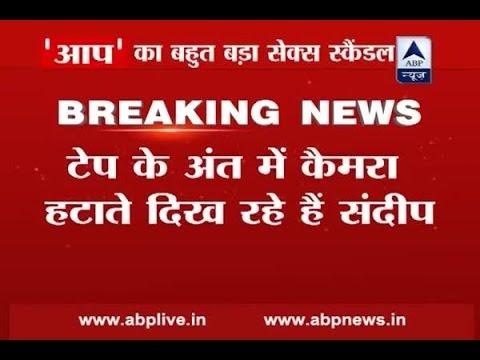 AAP Minister Sandeep Kumar behind his own sex scandal CD?