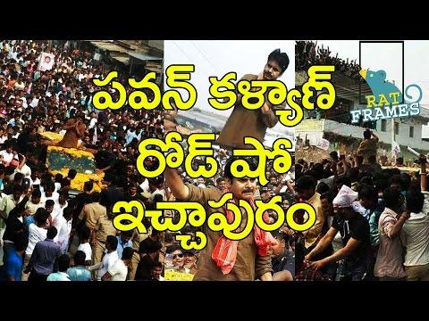 Huge Fans Crowd at Pawan Kalyan's Power full Road Show In Ichapuram at Srikakulam Dist/RATFRAMES