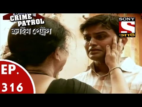 Crime Patrol - ক্রাইম প্যাট্রোল (Bengali) - Ep 316 – In Search of My Family (Part-2)