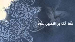 """دعاء """"ان كنت تغدو"""" - أداء: """"احمد زكي"""""""