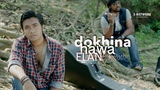 Elan - Dokhina Hawa (দখিনা হাওয়া) | Partha Barua Cover | BjoyRoth