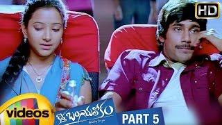 Brahmotsavam Srikanth Addala's Kotha Bangaru Lokam Telugu Full Movie | Part 5 | Varun | Swetha