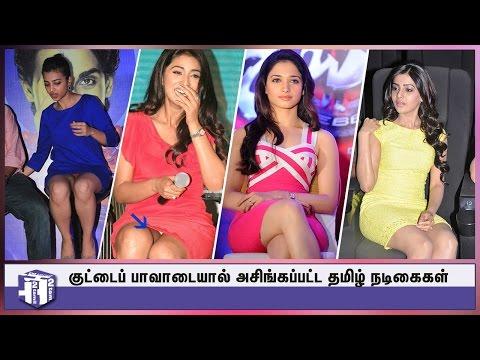 Tamil Actress Panty Show