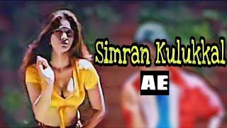 Simran Hottu Kulukkal I Hot Actress Edits I Adam editz I