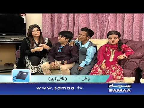 Choti dunya ki seher - Subah Saverey Samaa kay saath, 21 Oct 2015