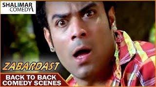 Zabardast Hyderabadi Movie || Back To Back Comedy Scenes || Shalimar Hindi