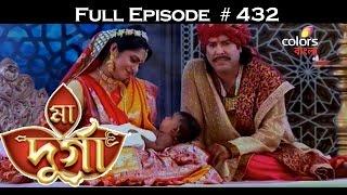 Ma Durga - 5th May 2016 - মা দূর্গা - Full Episode